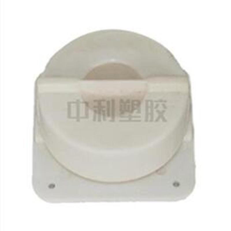 ZL-002 38-18-14磁环壳